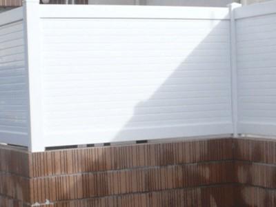 Les clôtures PVC